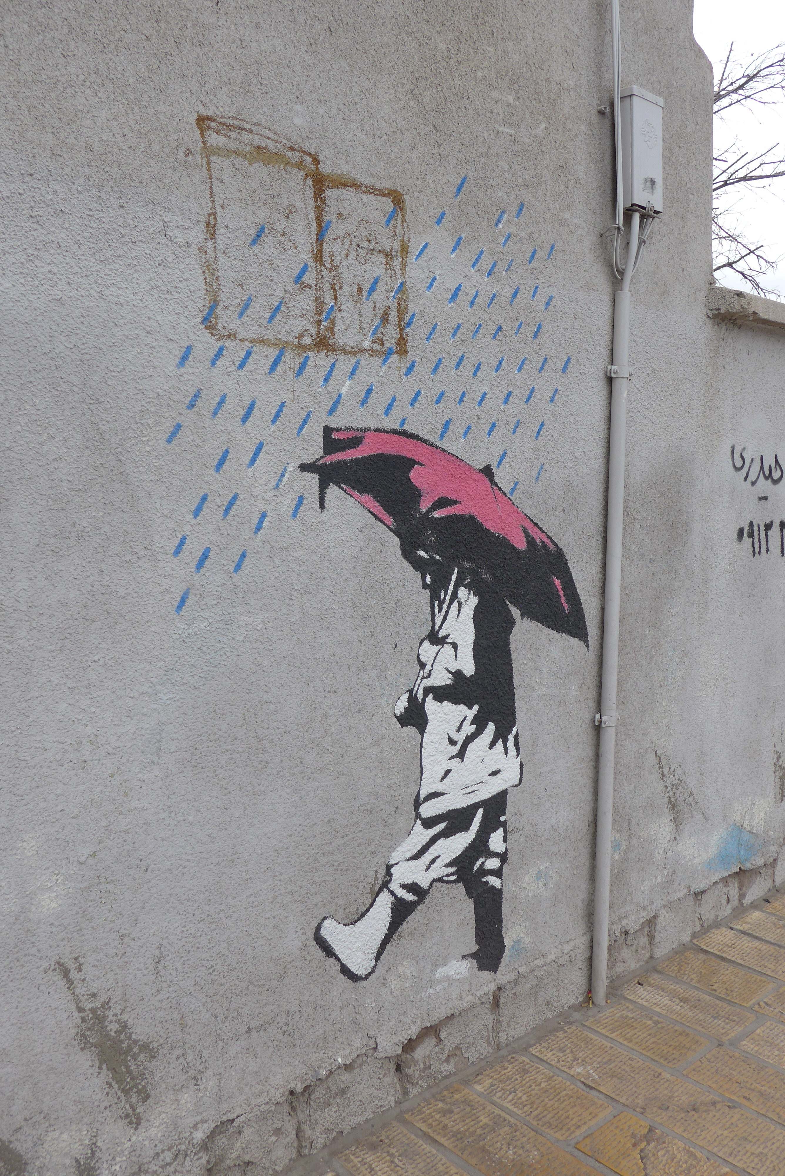 A Bansky? Probably not but Iranians seem to love to paint the houses!